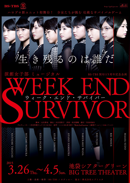 Week End Survivor